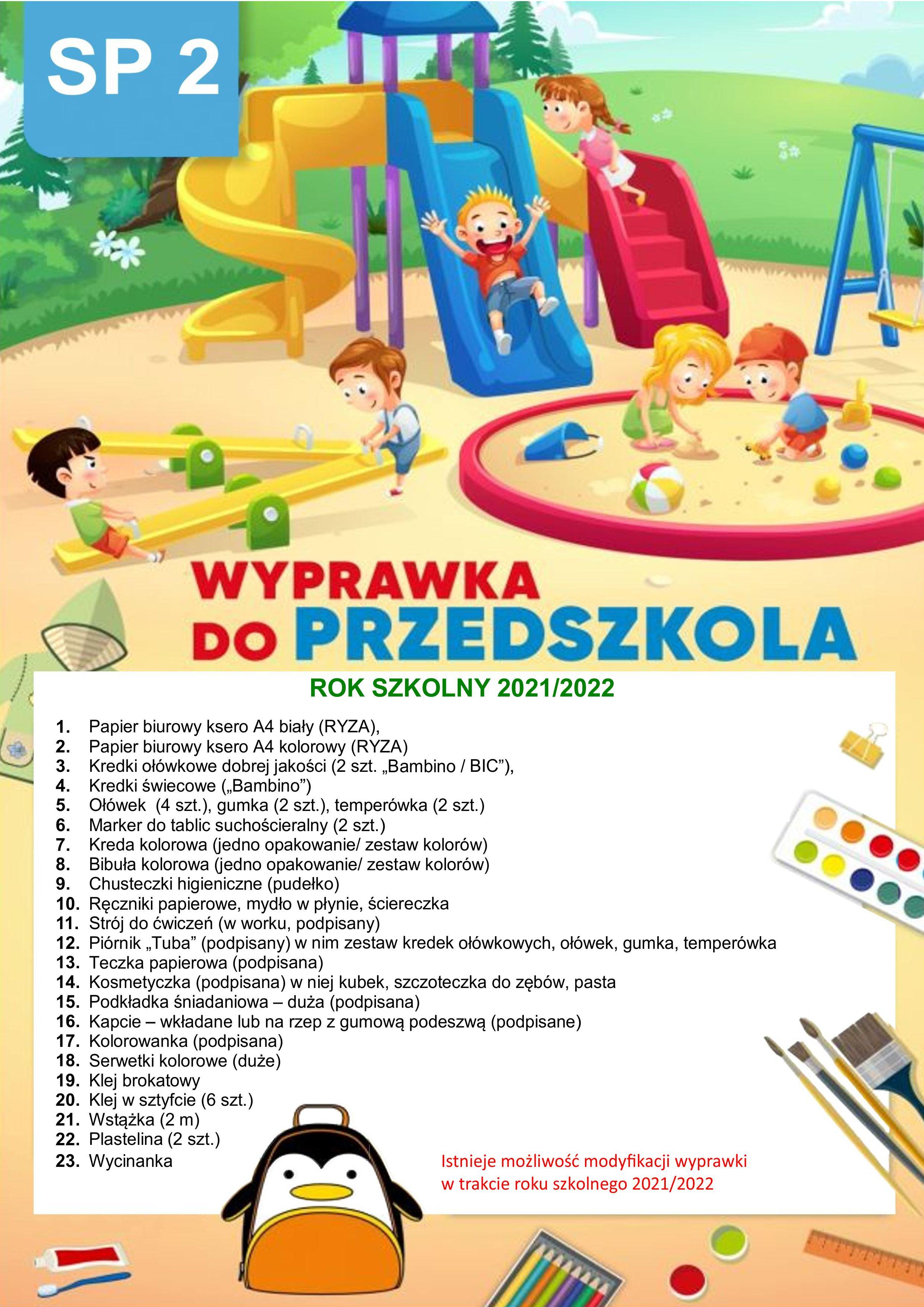 Wyprawka dla oddziału przedszkolnego 2021-2022